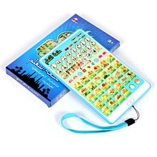 Qitai 아랍어 꾸란과 단어 학습 교육 완구 18 장 교육 꾸란 태블릿 아랍어 쿠란 이슬람 어린이 선물 배우기