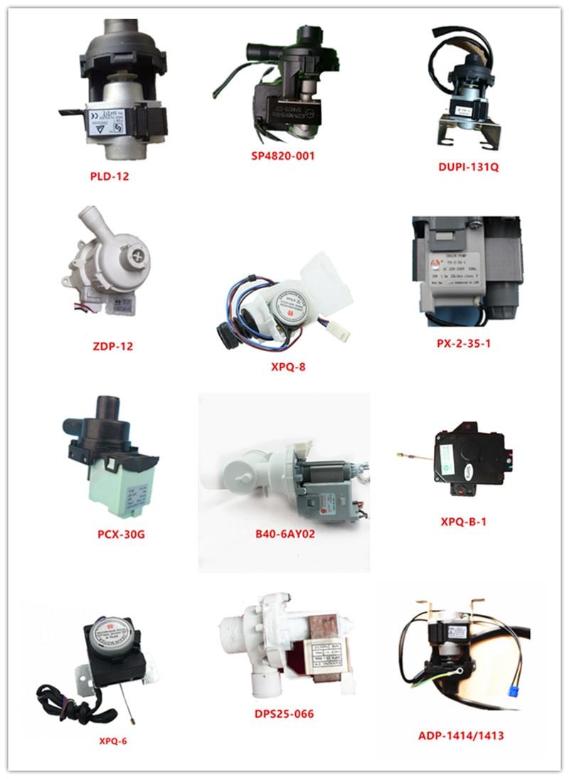 PLD-12 SP4820-001 DUPI-131Q| ZDP-12| XPQ-8| PX-2-35-1| PCX-30G| B40-6AY02| XPQ-B-1| DPS25-066| XPQ-6| ADP-1414/1413