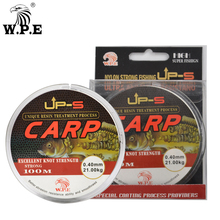 W.P.E Brand UP-S Carp 100m Double color Nylon Fishing Line 0.20mm-0.60mm Monofilament Nylon Line 6KG-36KG Carp Fishing Line arrivals 1 36kg