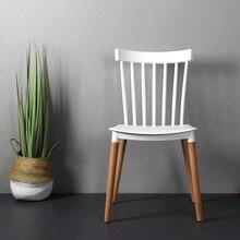 Скандинавский простой INS Wenshayi Повседневный стул спинка японский пластиковый стул из цельного дерева дизайнерское переговорное кресло для отдыха