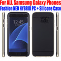 Для Galaxy S7 Edge NEO HYBRID PC + Силиконовые Case Для Samsung Galaxy Note 5/4/3 S7 edge/S7/S6 edge Plus/S6 J510 J710 S723