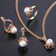 Earrings Ring Pendent Necklace Set For Women Pearl Bead Ball Rose Gold Filled Simulated Pearl Bead Ball 585 Jewelry Sets GE142(China)