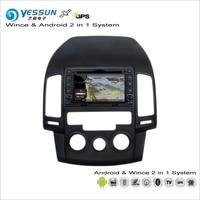 YESSUN For Hyundai i30 / Elantra Touring 2007~2011 Manual AC Car Android Multimedia Radio CD DVD Player GPS Navigation Audio BT
