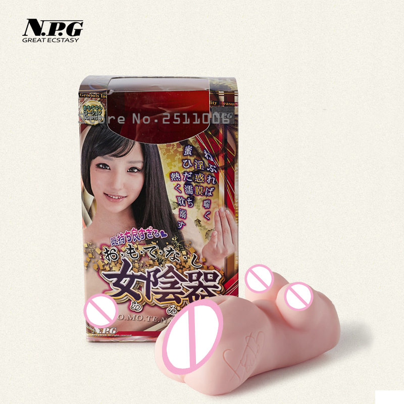 Japan NPG STAR Male Masturbator Sex Toys For Men Silicone Vagina Real Pussy And Anal Masturbation Cup Anus Sex Product For Man