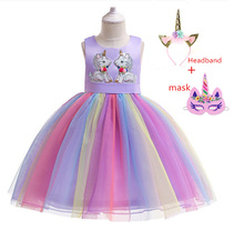 2019 new childrens unicorn show European and American fashion princess birthday gift cosplay dress