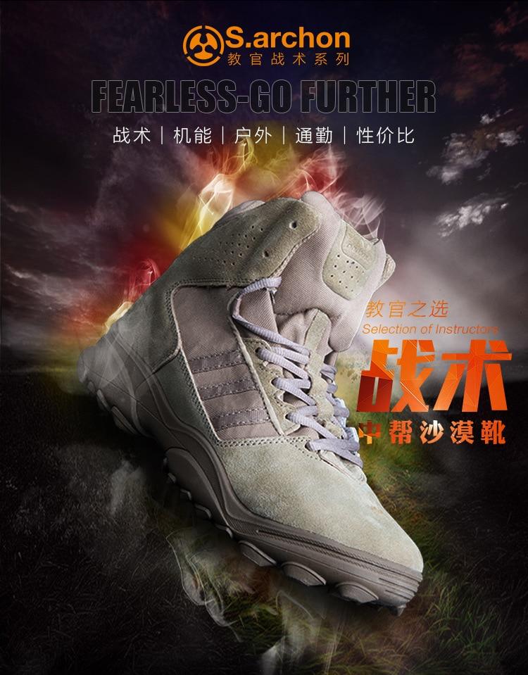 exército respirável deserto combate sapatos de treinamento trabalho