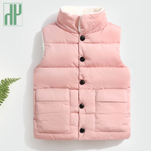 HH Baby vest Lamb Wool warm thicken winter turtleneck windbreaker jacket children boys waistcoat girl for spring Coat