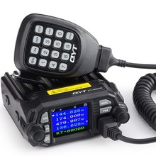2018 NEW car radio KT 8900D 136 174/400 480MHz quad band large display mobile car transceiver with SG 7200 antenna