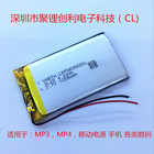 Shenzhen Chuangli electronic technology poly lithium lithium polymer battery 503562 1250mAh mobile phone battery Rechargeable Li