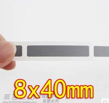 8x40MM - Sliver Gray Scratch coating film scratch card stickers-1000pcs /roll