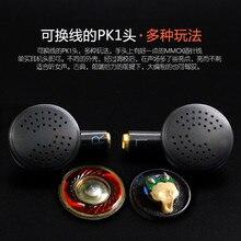 Diy pk1 이어폰 원래 드라이버 150 ohms 레드 필름베이스 pluggable mmcx 여성 좌석 8 공유 7n 단결정 구리 와이어