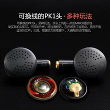 Diy pk1 fone de ouvido driver original 150ohms filme vermelho baixo pluggable mmcx feminino assento 8 share 7n único fio cobre cristal