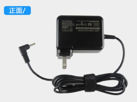 S7-201U AC Adaptor Power Supply Charger compatible with Tablet Ideos S7-106