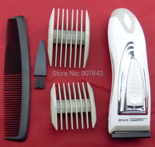 Professional fashionable multifunctional Electric Men head Hair Clipper Trimmer Removal Shaver battery hair clipper