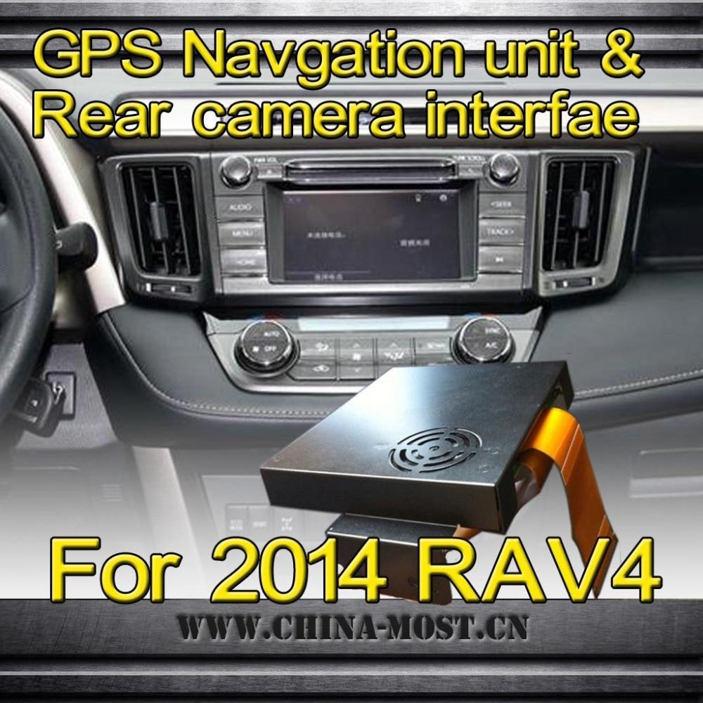 Latest gps navigation unit & rear camera video interface for ...
