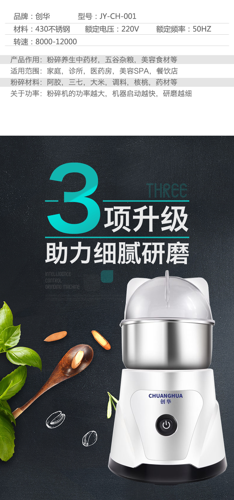 Grinder Mill Powder Machine Household Small Multi-functional Ultrafine Grain Mill Chinese Herbal Medicine Grinder 13