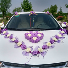 3 Style Korean Wedding Car Decorative Flower Simulation Rosse Set Flowers & Wreaths