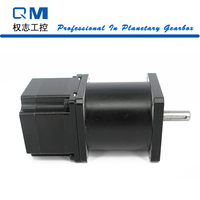 Gear stepper motor nema 23 L=42mm with planetary reduction gearbox ratio 30:1 cnc robot pump