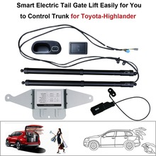 Smart Electric Tail Gate Lift Easily For You To Control Trunk for Toyota Highlander