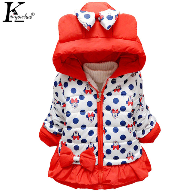 New Kids Clothes Girl Winter Coat Jacket Down Children Girl Parka Outwear Warm Fashion Wave Point Kids Clother Children's Hoodie