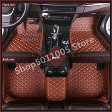Suitable for 3D Car Floor Mats For Toyota Land Cruiser 100 200 Waterproof Leather Car-styling Interior Carpet Mat