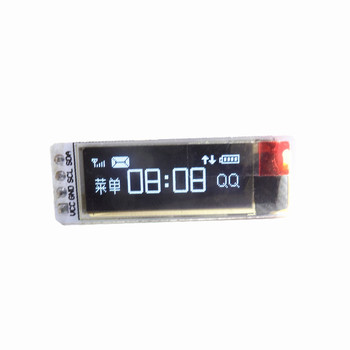 0.91 inch white IIC oled module for arduino /STM32/51 Home Automation Kits