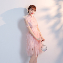 Chinese Traditional Women Dress  Vestido Women's Cheongsam Qipao Flower Wedding Party Dress Bridesmaids Dresses Pink Color