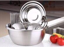 1PC Premium Stainless Steel Mixing Bowl Washing Vegetable Bowl Non-Slip Bowl Egg Beating Baking Mixer Tools PL 005