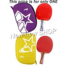 Original DHS 2002 and 2006 table tennis rackets 2 stars with pimples in table tennis rubber finished rackets ping pong paddles(China)