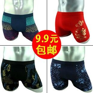 9 9 male boxer panties bamboo fibre u sexy mid waist quality super soft modal panties male