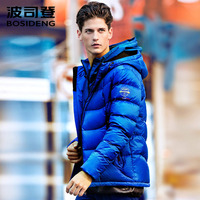 BOSIDENG new winter duck down jacket for men down coat hooded hat detachable Headphone perforation windproof B1601149