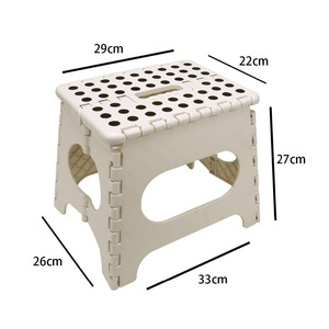 Image 3 - Lightweight Folding Step Stool of Kids or Adults Plastic Safe Portable Folding Chair with Handles Anti slip Bathroom Stool