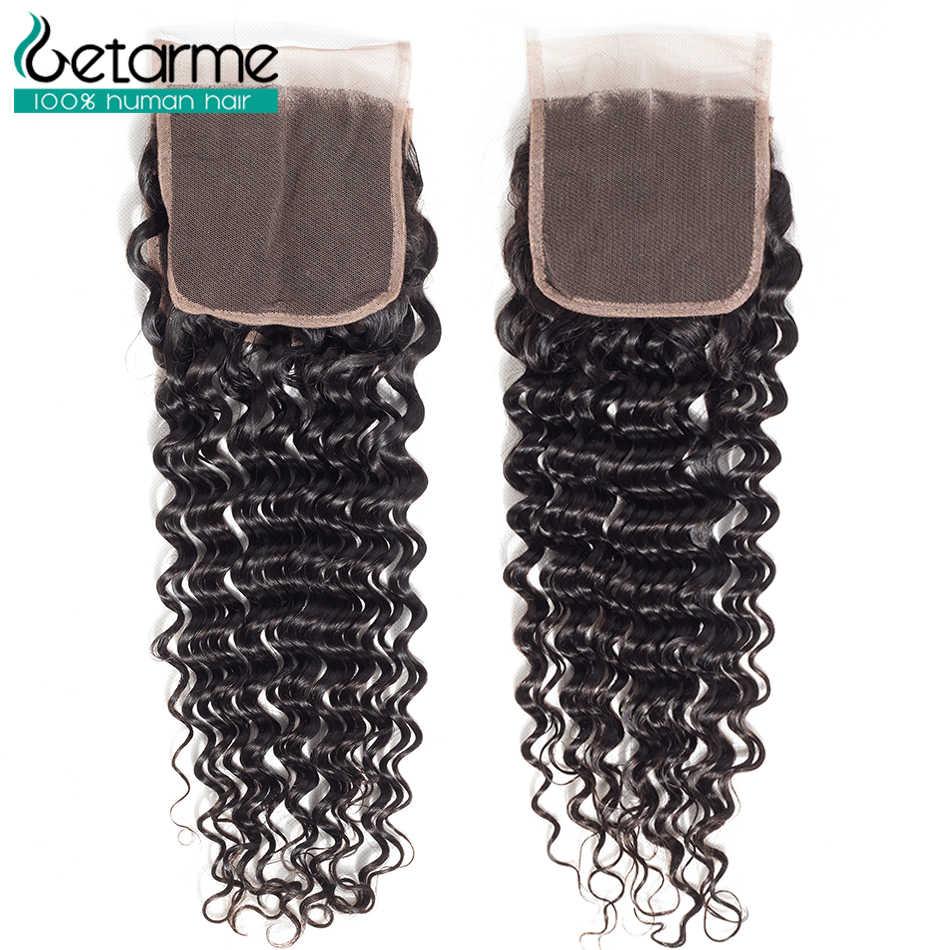 Перуанские волнистые волосы 3 пучка с 4x4 синтетическое закрытие шнурка не Реми человеческие волосы пучки с закрытием бесплатно/средний/три части закрытия