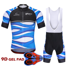 2018 New Design Pro Cycling Kit Outdoor Sports Ropa Ciclismo Mujer Completo Estivo Bike Wear 9D Gel Pad