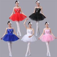 2017 High Quality New Professional Ballet Costumes Swan Lake Ballet Leotards For Women Adult Ballet Tutu Ballerina Dresses Girls