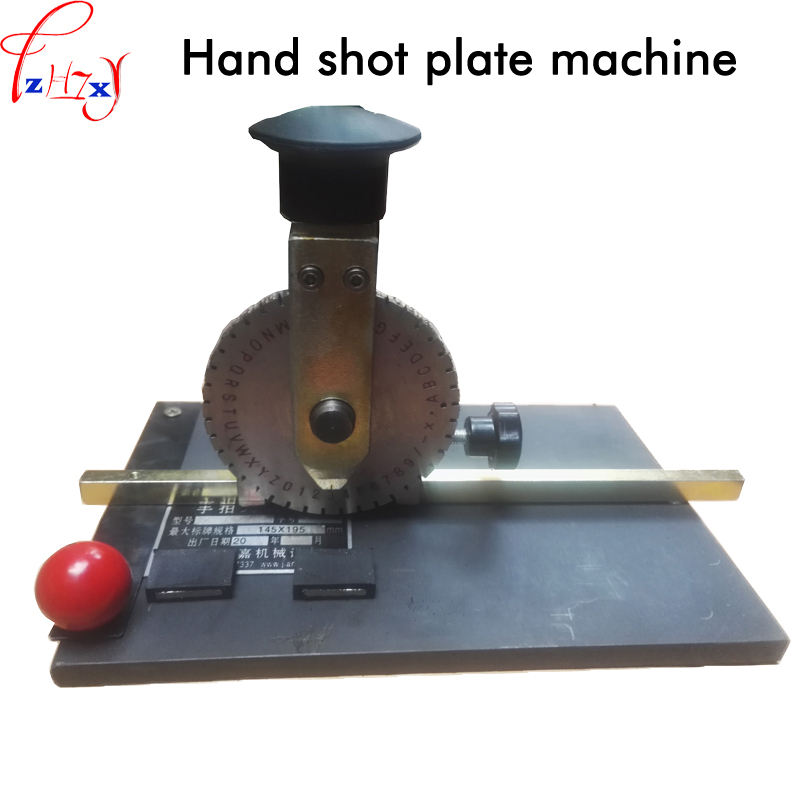 1pc Hand beat type label printer manual metal sign marking machine with digital letter round steel word wheel factory wholesale pricemicro percussion marking machine metal engraver equipment hand held type easy move and operate