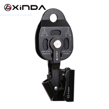 Top Quality XINDA Professional Lift Weight Pulley Device Rescue Survive Gear outdoor rock climb high altitude
