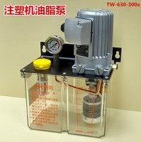 380V 3L 3 Liters Cnc Electric Lubrication Pump Grease Lubricant Pump Automatic Lubricating Oil Pump