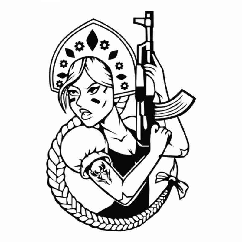 Наклейка на автомобиль «русская девушка», 30 х21 см