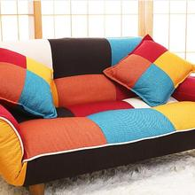 Adjustable Sofa and Loveseat in Colorful Line Fabric Home Fu