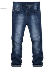 Men s Casual Denim Jeans Frayed Slim Ripped Pants