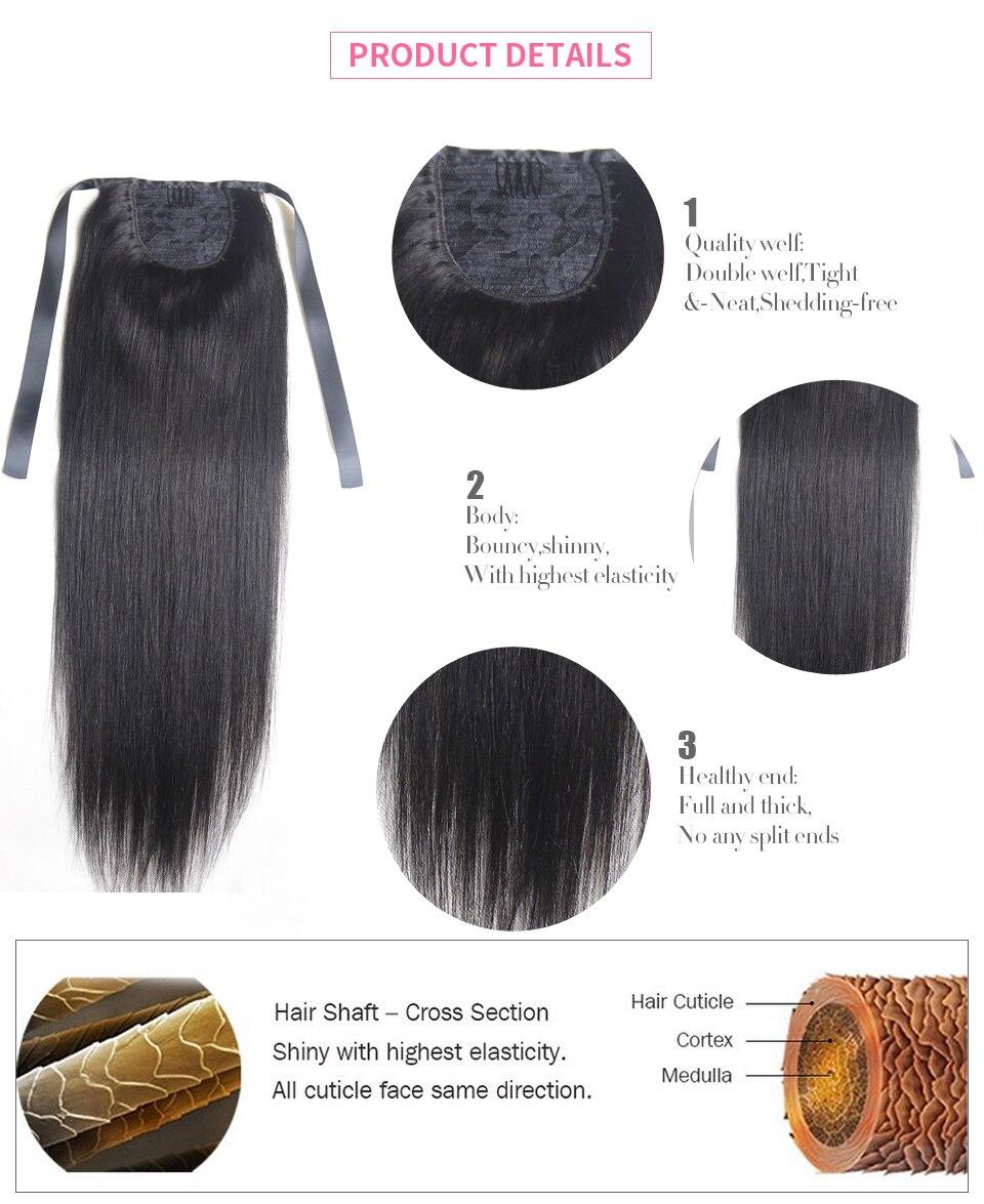 """ZZHAIR 80 г 1""""-24"""" машинное производство remy волосы лента Конский хвост на заколках человеческие волосы для наращивания конский хвост Натуральные Прямые Волосы"""