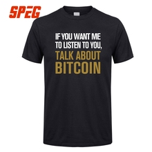 Casual T Shirts Men Funny Talk About Bitcoin Men's Crew Neck Short Sleeve T-Shirt Cotton Youth Tees Vintage Cotton Tees