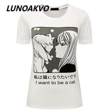 I Want To Be A Cat Manga T-Shirt Pastel Goth Anime Grunge Goth Tumblr Clothing Kawaii Hipster Punk Indie Homies Cute