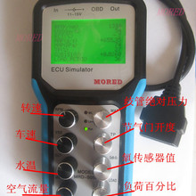Automotive OBD2 J1939 simulator, development testing tools f