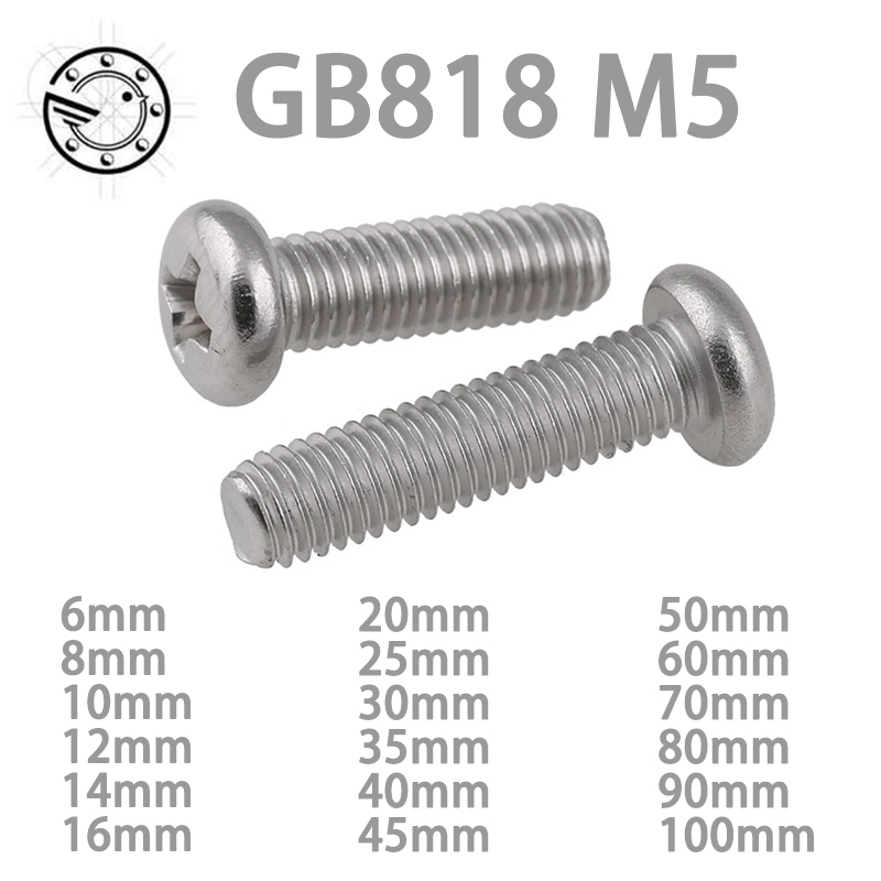 GB818 M5 304 Stainless Steel Phillips Cross recessed pan head Screw M5*(6/8/10/12/14/16/20/25/30/35/40/45/50/60/70/80/90/100) 100pcs m4 6 8 10 12 16 20 25 30 35 40 45 50 steel with black phillips three parts pan head combination screw