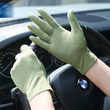 Ante nuevo guantes con protección solar para hombre y mujer, guantes de conducción antideslizantes de estilo fino corto, manoplas de absorción de sudor SZ008W