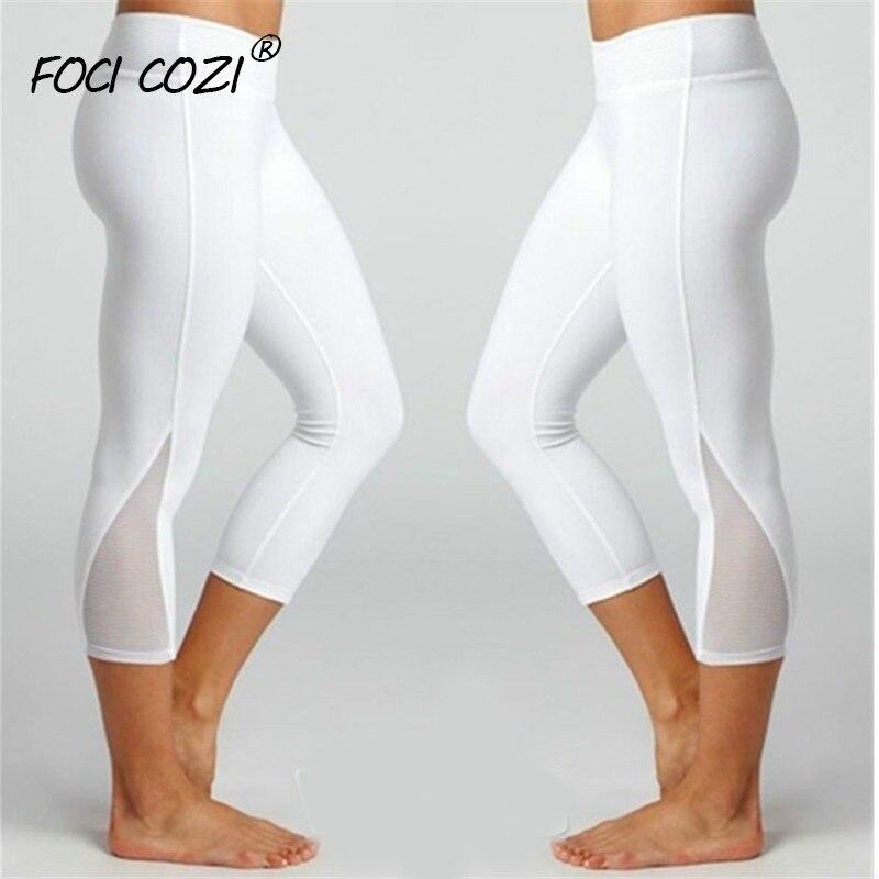 Summer Clothes For Women Short Leggings Women Workout Leggings Sport Leggins Gym Mesh/Blue/White/Black Leggings For Fitness