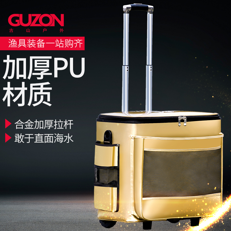 2019 GUZON nouveau poisson vivant seau protection multi-fonction boîtier de chariot grand réservoir rond une pièce épaissie
