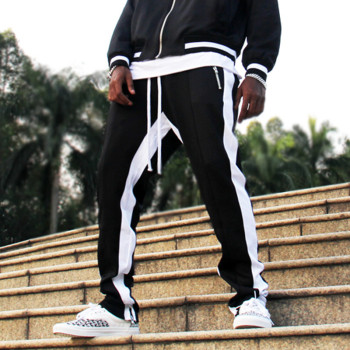 Training Jogger Zipper Pants